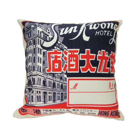 'Blue Lagoon Repulse Bay' Cushion Cover - 45 x 45 cm