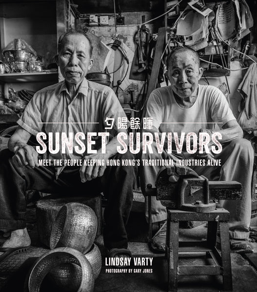 Sunset Survivors by Lindsay Varty with Photography by Gary Jones