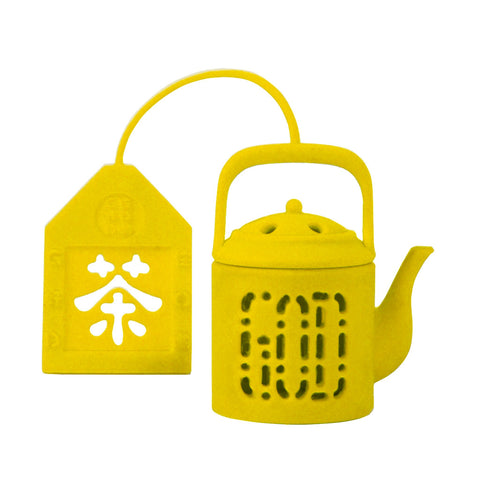 'Mini Teapot' tea infuser (sunny yellow)