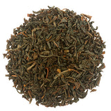 Or Tea? Tiffany's Breakfast | Organic Loose Leaf Breakfast Tea