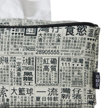 Load image into Gallery viewer, 'Newspaper' tissue box cover