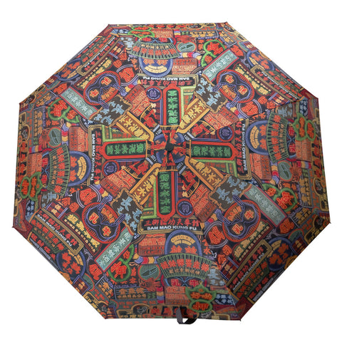 'Nathan Road' folding umbrella