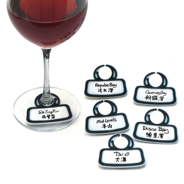 'Hong Kong Street Signs' wine markers - 'Neighborhoods'  (double-sided), Tabletop & Entertaining, Goods of Desire, Goods of Desire