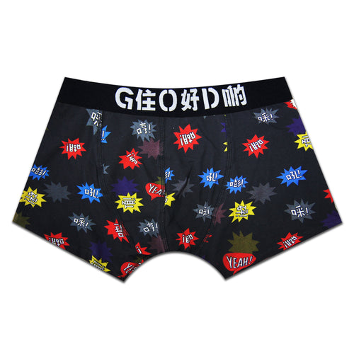 'Exclamations!' boxer brief