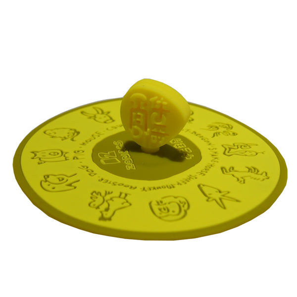 12 Zodiac Mug Lid - Yellow