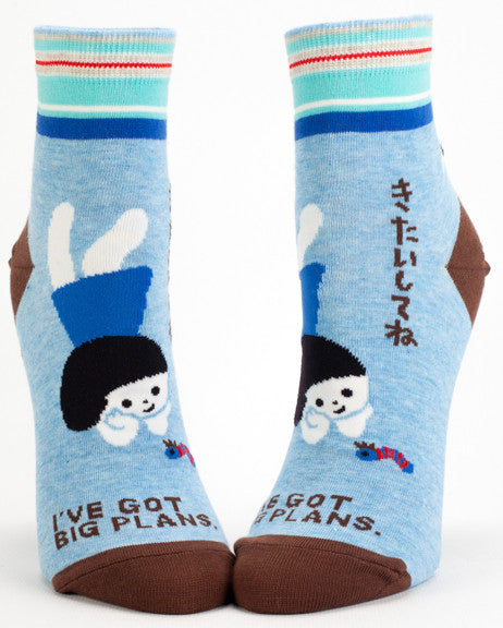 "Woman's novelty funny ankle sock with legend: ""I've Got Big Plans"""