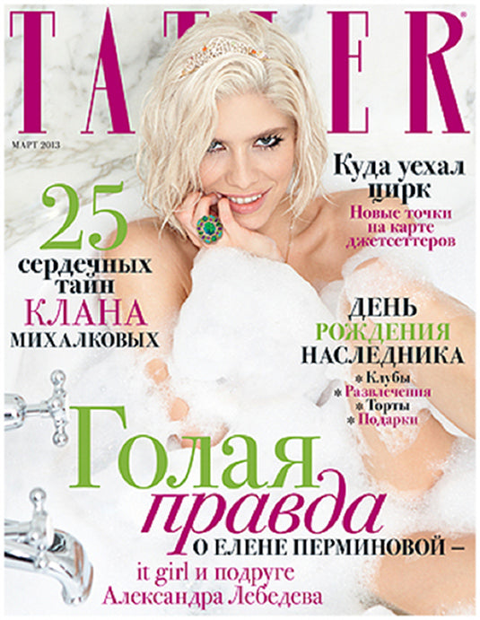 Tatler Russia March 2013 cover
