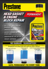 Prestone Head Gasket & Engine Block Repair