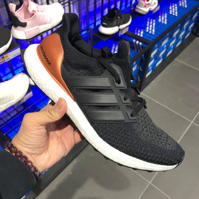 "Adidas Originals Ultra Boost 2.0 Metal Pack "" Bronze """