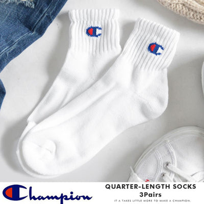 "Champion Medium Socks "" White """