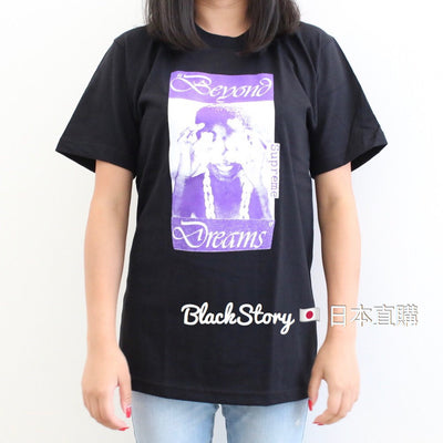 "Supreme Beyond Dreams Tee "" Black "" - Clothing - BlackStory"
