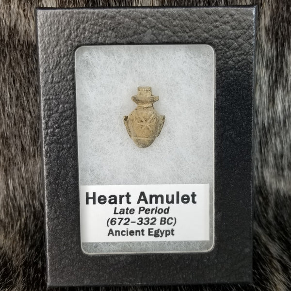 Ancient Egyptian Funerary Heart Amulet B