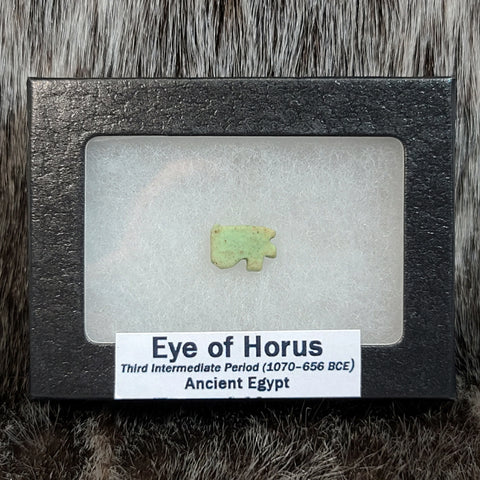 Ancient Egyptian Eye of Horus O