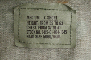 Woodland Combat BDU Coat, Size: Medium - X-Short, NSN:8415-01-084-1645, New