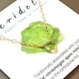 The Essential Gemstone Necklace: Peridot
