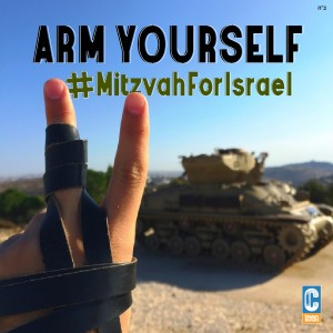 arm-yourself