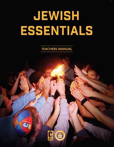 Jewish Essentials Book 1