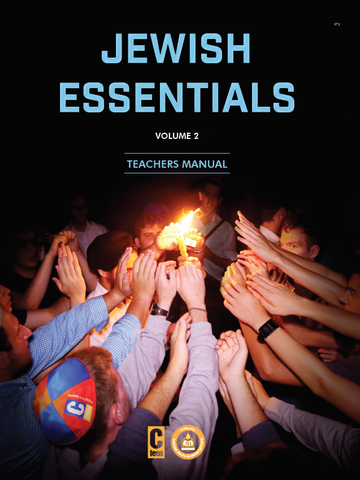 Jewish Essentials Book 2