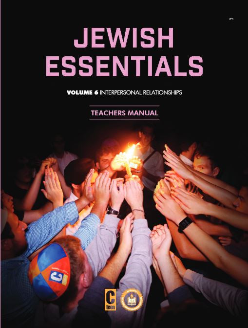 Jewish Essentials Book 6: Interpersonal Relationships