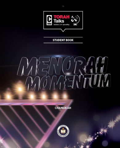 JLI Holiday Series - Chanukah (Student Edition) - Menorah Momentum