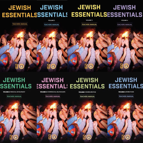 Jewish Essentials- All 8 Volumes