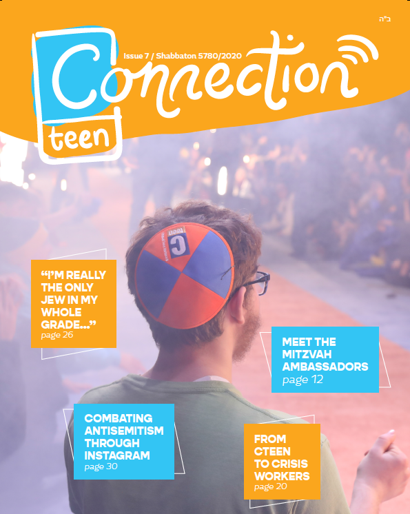 CTeen Connection Magazine 5780
