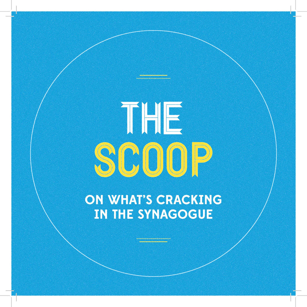 "Machzor Companion: ""The Scoop"""