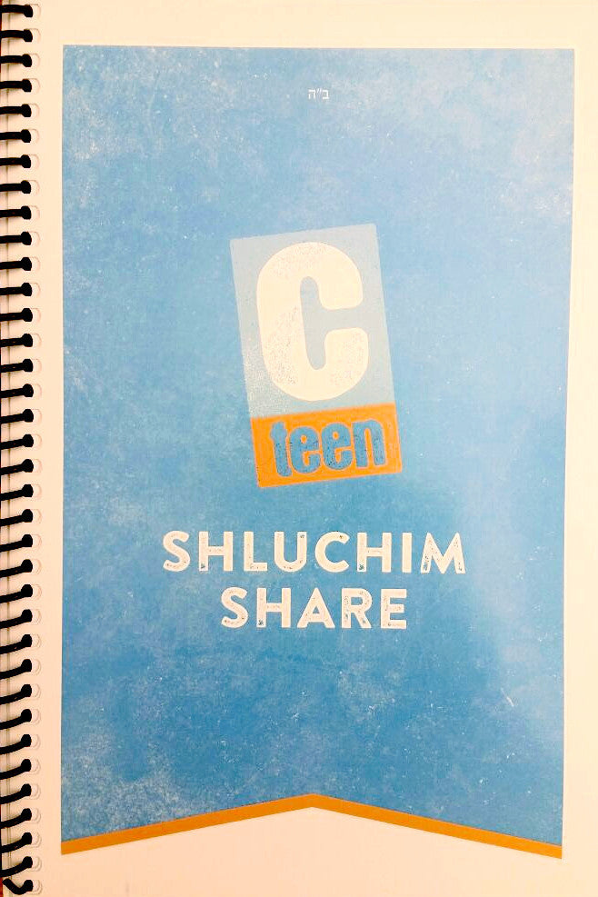 Shluchim Share Guide