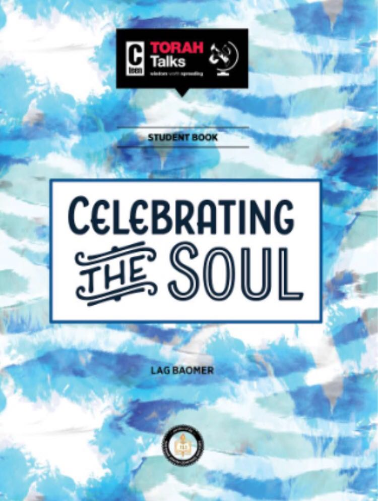 JLI Holiday Series- Lag B'Omer: Celebrating the Soul (Student Edition) 5778