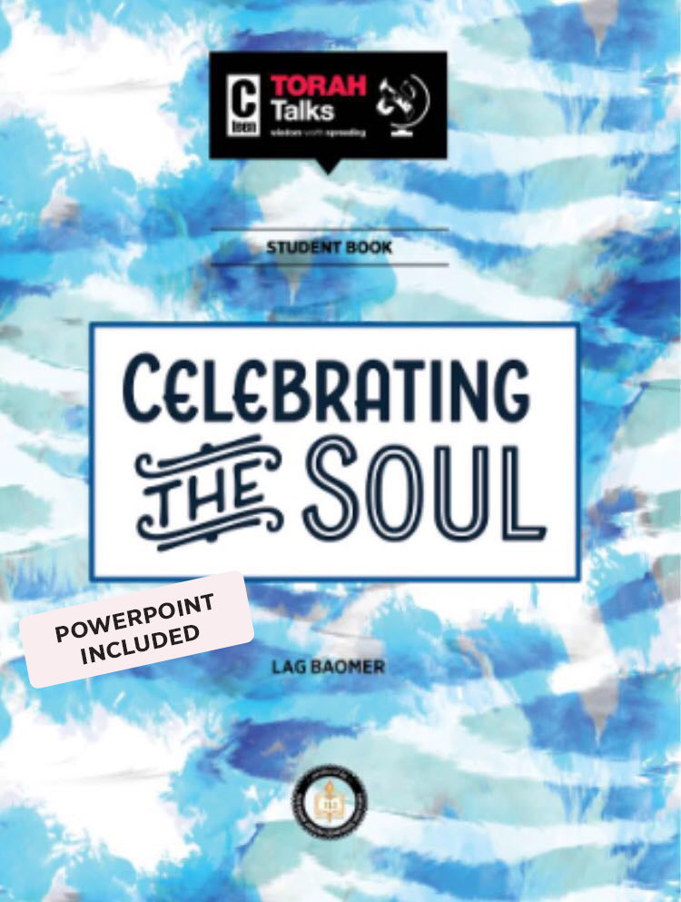 JLI Holiday Series - Lag B'Omer (Teacher's Edition) - Celebrating the Soul