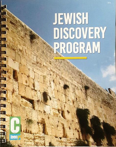 Jewish Discovery Program - Gender Neutral Edition (Student Edition)