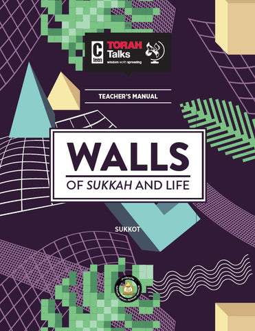 JLI Holiday Series - Sukkos (Student Edition) - Sukkah Walls