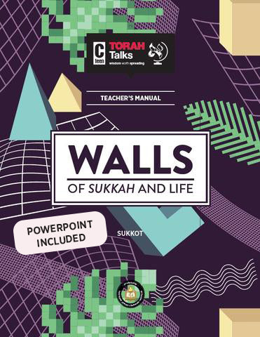 JLI Holiday Series - Sukkos (Teacher's Edition) - Sukkah Walls