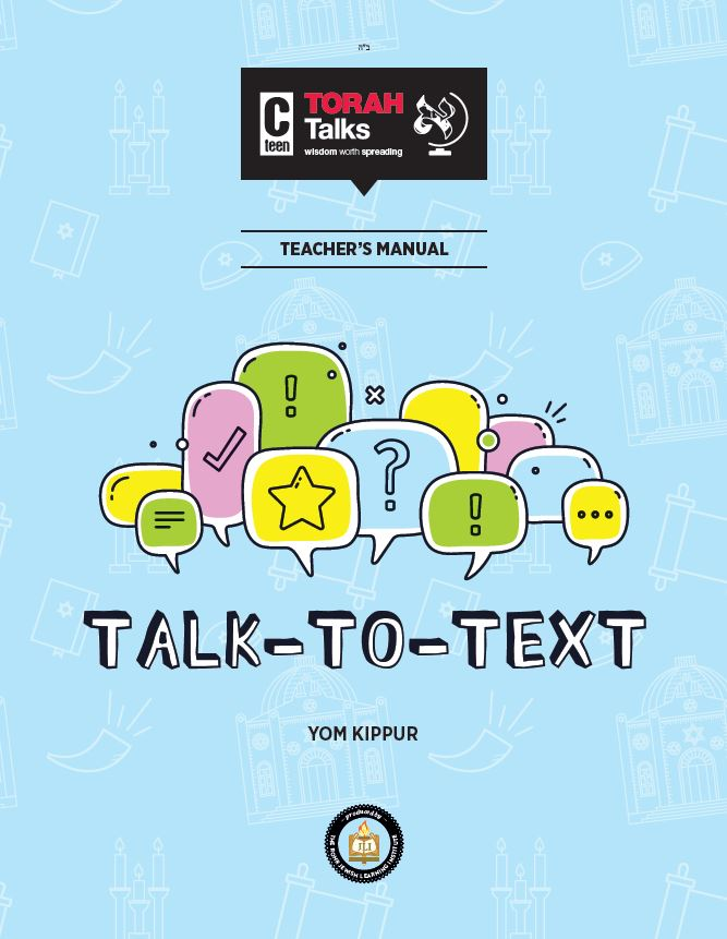 JLI Holiday Series- Yom Kippur: Talk to Text (Student Edition) 5778