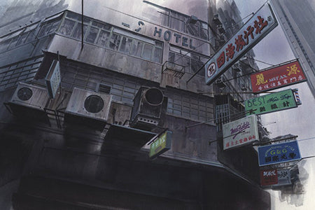 A London Exhibition Will Showcase Anime Architecture