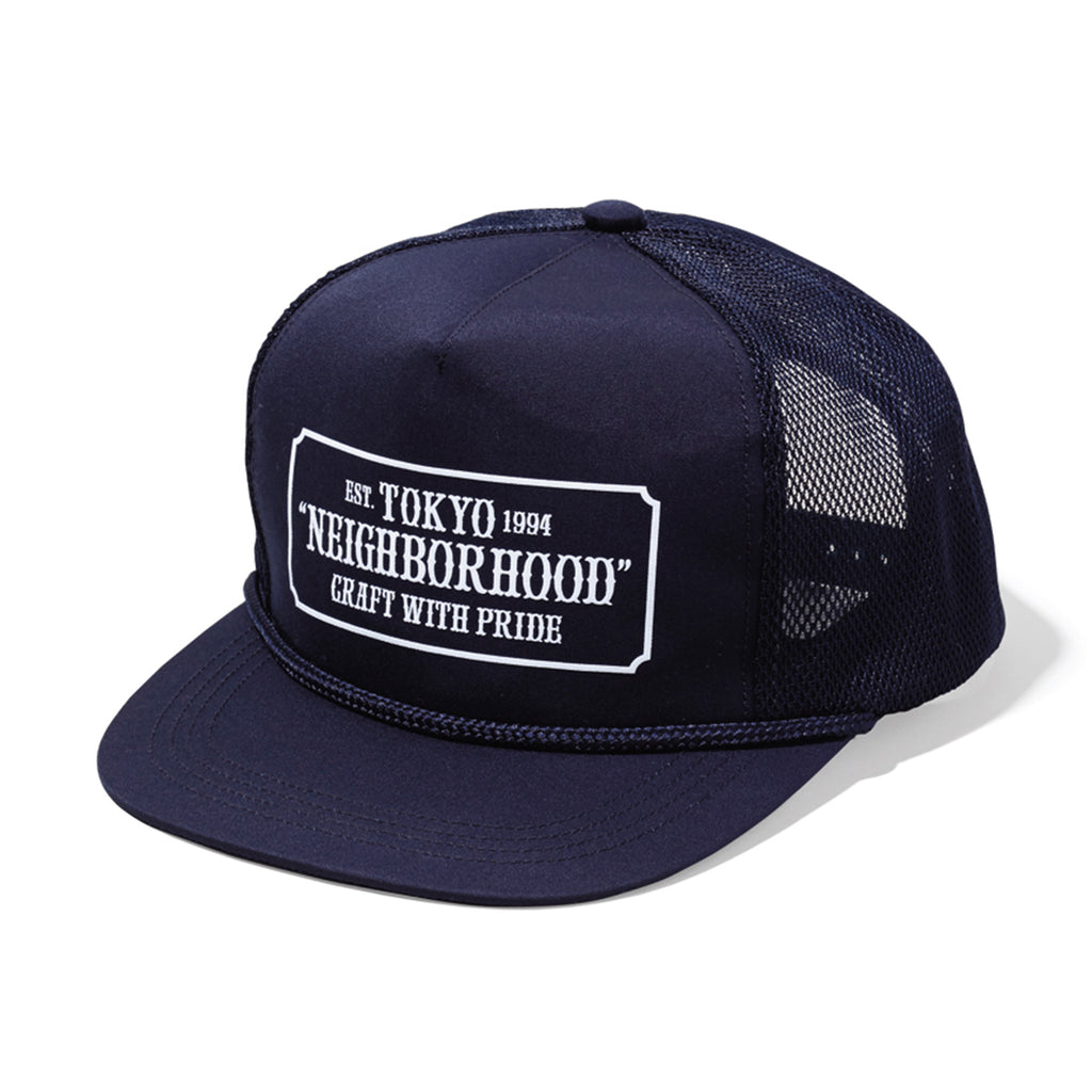 BAR & SHIELD TRUCKER