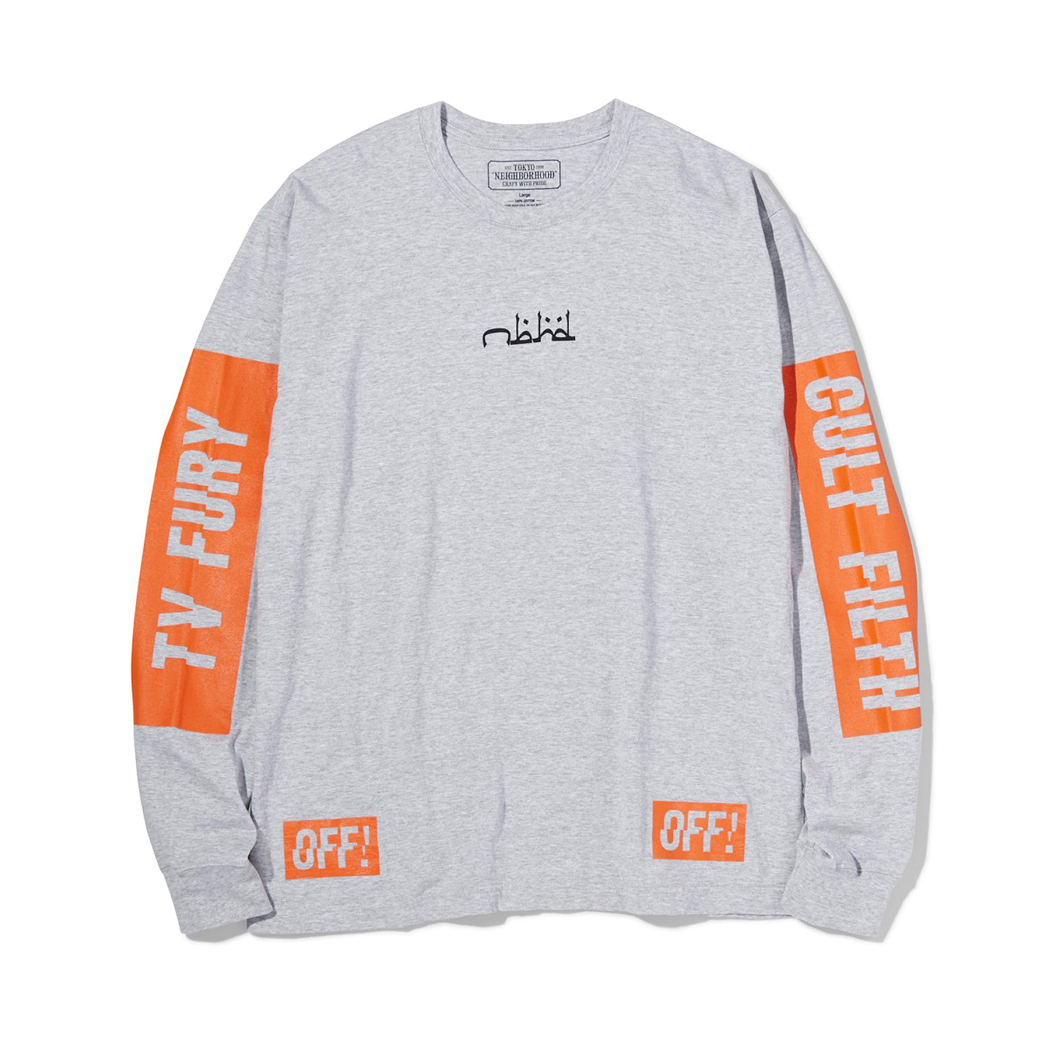 TV FURY / C-TEE LS