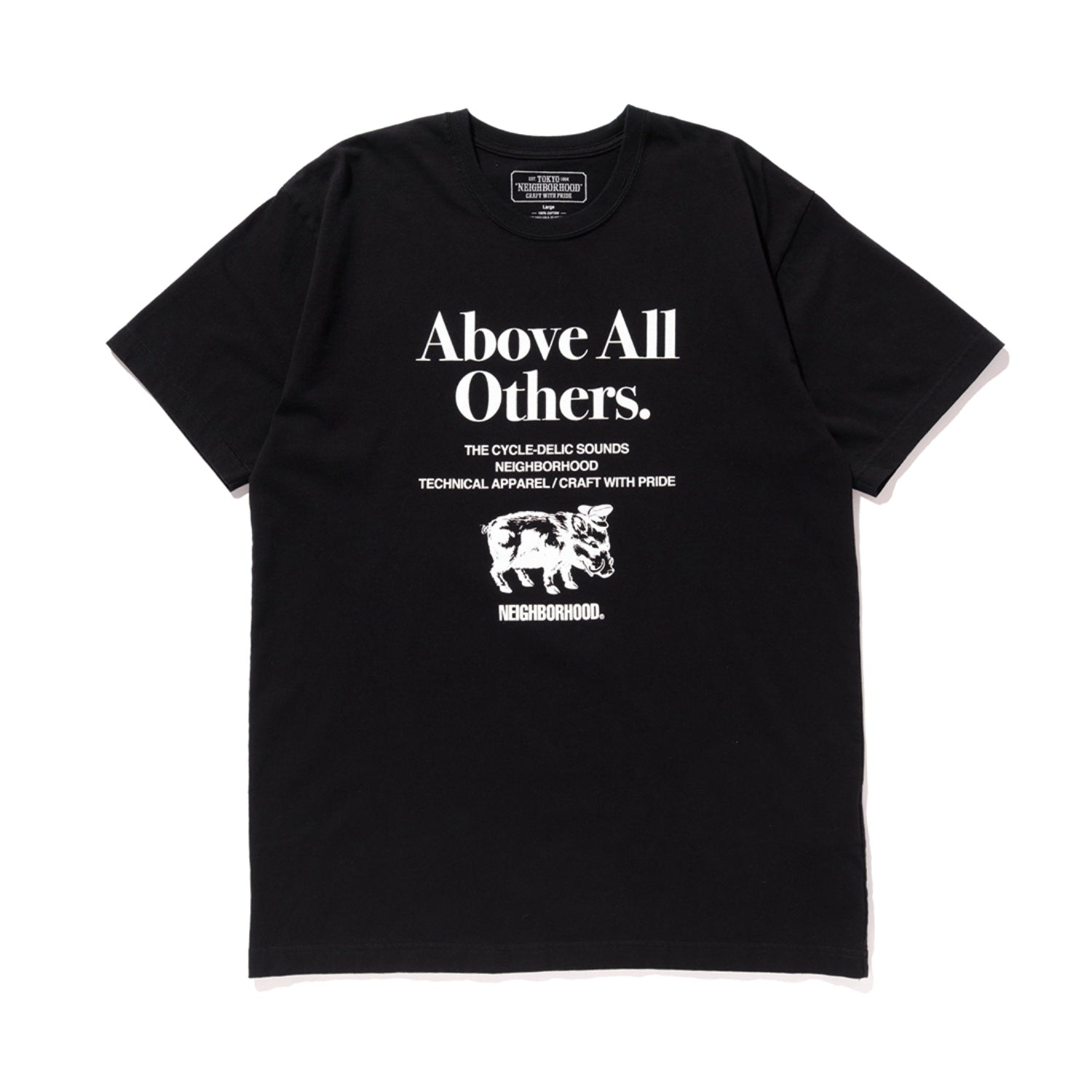 ABOVE ALL OTHERS / C-TEE SS
