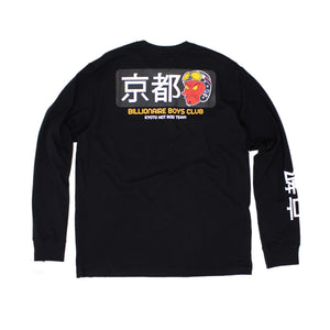 HOT ROD LS TEE