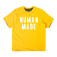 REVERSIBLE T-SHIRT / YELLOW / S