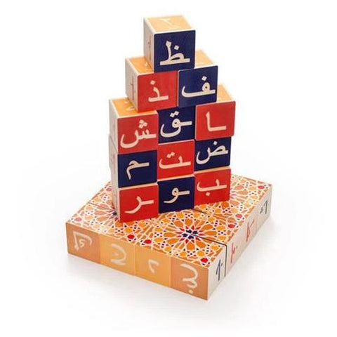 Arabic Language Wooden Blocks By Uncle Goose - Bloxx Toys - Toronto Online Toys Store - 1