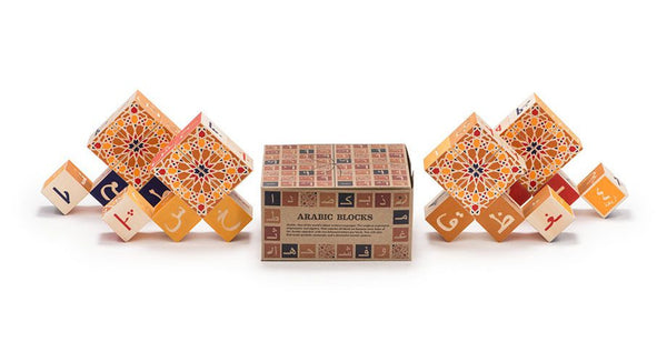 Arabic Language Wooden Blocks By Uncle Goose - Bloxx Toys - Toronto Online Toys Store - 2