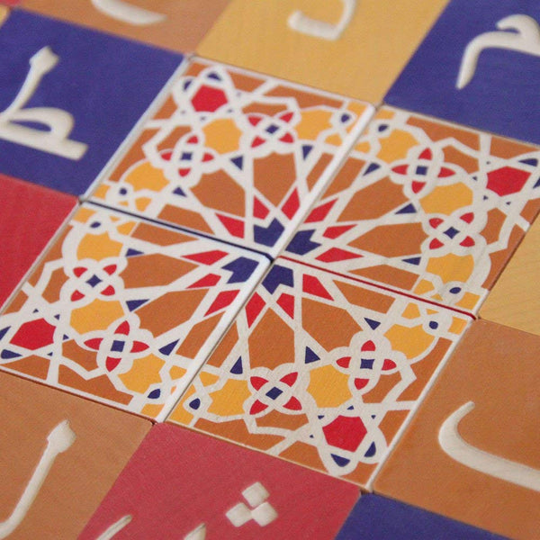 Arabic Language Wooden Blocks By Uncle Goose