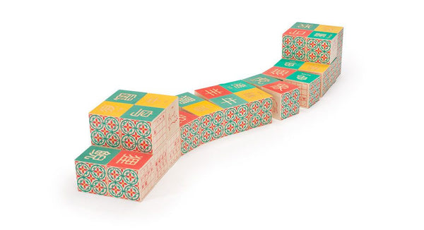 Chinese Language Blocks By Uncle Goose - Bloxx Toys - Toronto Online Toys Store - Canada