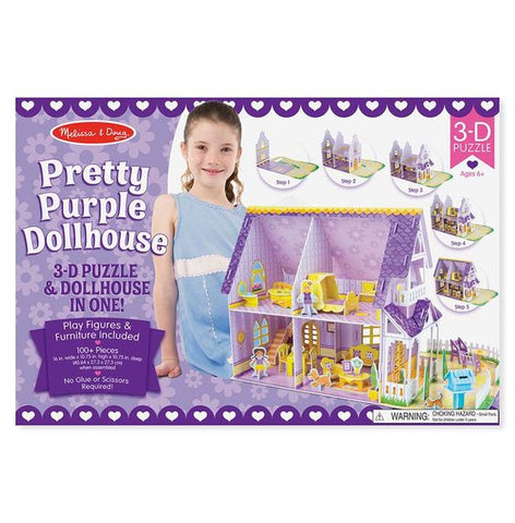 Pretty Purple Dollhouse 3D Puzzle & Dollhouse In One By Melissa & Doug - Bloxx Toys - Toronto Online Toys Store - 1