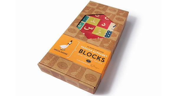 Persian (Farsi) Language Blocks By Uncle Goose - Bloxx Toys - Toronto Online Toys Store - 3