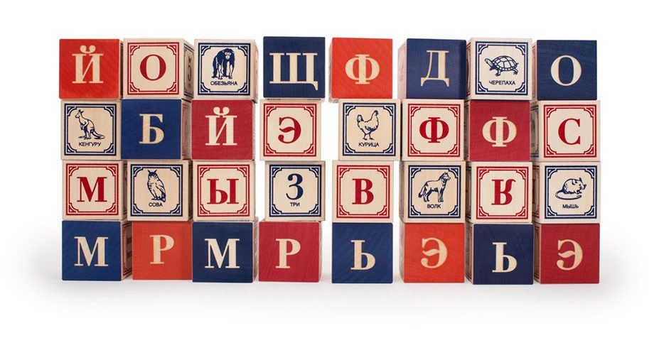 Russian Language Blocks By Uncle Goose - Bloxx Toys - Toronto Online Educational Toys Store - Canada