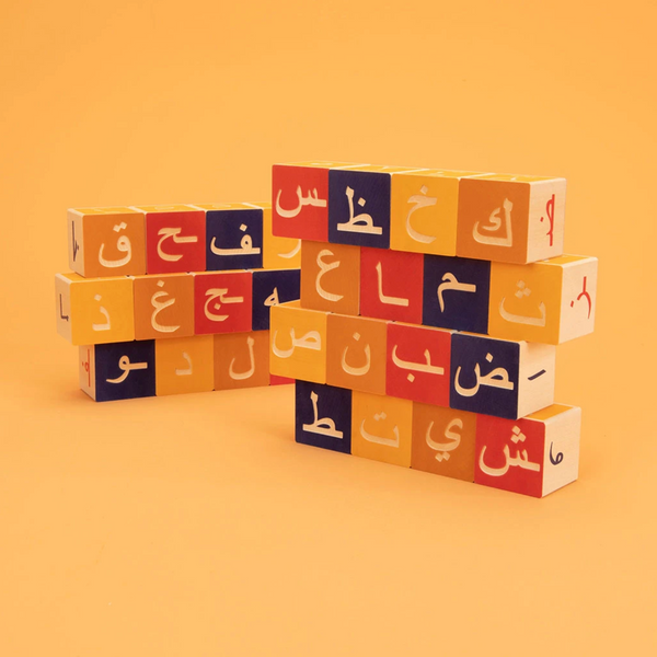 Arabic Language Wooden Blocks By Uncle Goose - Bloxx Toys - Toronto, Montreal, Vancouver, Kids, Educational blocks, Wooden Toys, Shopping online, Ontario, Quebec, - Educational Online Toys Store Canada