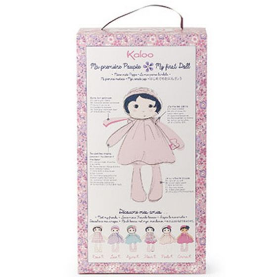 Tendresse Soft Doll Toy EMMA Large By Kaloo Barrie