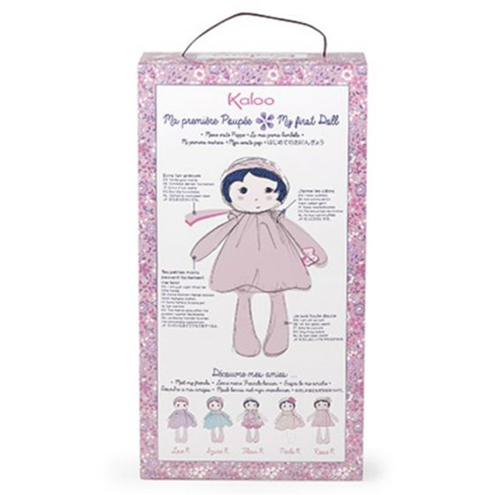 Tendresse Soft Doll Toy FLEUR Large By Kaloo Regina